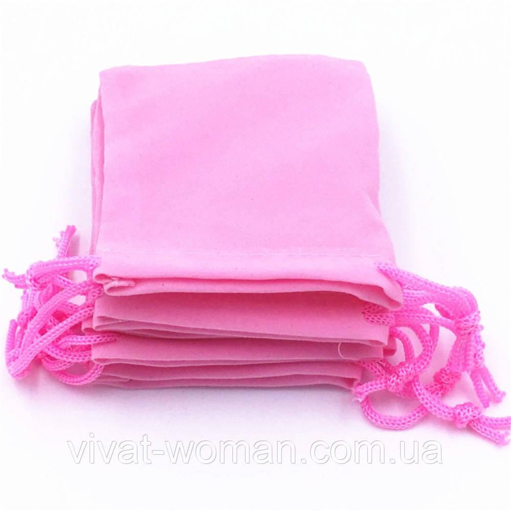Мешочки ювелирные, бархат розовый 7х9 см, 1 шт.