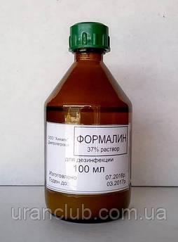 Формалин 100мл 37% раствор