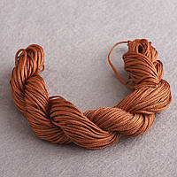 Нить шнур для шамбалы Коричневый моток 13 м  Ø 1мм