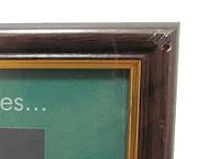 Фоторамка настенная пластиковая темно-коричневая багет 20*30 см.