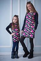 Family Look Парные утепленные платья Flora мама+дочка
