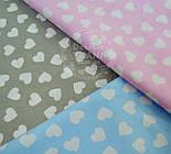 Ткань хлопковая с разносторонними сердечками 15 мм на голубом фоне № 534, фото 5