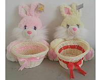 Плюшевый зайчик. Заяц. Зайка. Подарок для девочки или малыша 20см №2377-20
