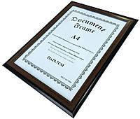 Фоторамка красное дерево/коричневая/коричневая с разводами 21*29.7 см.