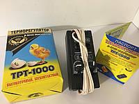 Терморегулятор для инкубатора ТРТ-1000 высокоточный бесконтактный