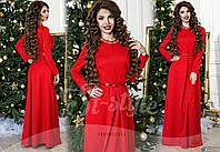 Красивое длинное платье с поясом и украшением, фото 1