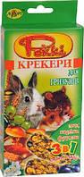Крекер Рокки для грызунов мед орехи фрукты 3 в 1