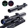 Оптический прицел Bestsight 3-9x32EG, подсветка шкал, универсальное крепление, переменная кратность, прицелы