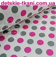 Ткань с серыми и малиновыми горохами размером 3 см, № 538а