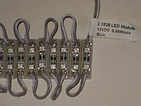 Синий кластерный led модуль 3528, кластер світлодіодний синій 2 світлодіоди для рекламы