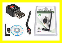 Скоростной USB WIFI 150M 802.11n мини Wi-fi адаптер с антенной в Упаковке и Диск!Хит