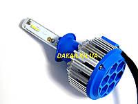 Светодиодные автомобильные лампы H1 35W Turbo LED Т1