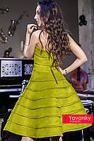 Расклешенное праздничное платье