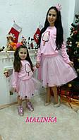 Детская юбка и свитшот для девочек, в расцветках