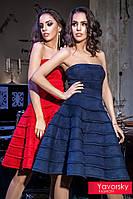 Синее и красное расклешенное вечернее платье