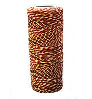 Шпагат бавовняний жовто-червоний, 100 метрів