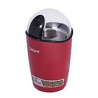Кофемолка SATURN ST-CM0176 Red