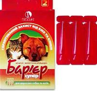 Барьер супер капли от блох и клещей  для собак и кошек Продукт 1 ампула