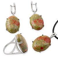 Яшма унакит, серебро 925, кольцо, кулон и серьги комплект, 022КМЯ