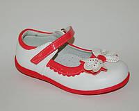 Туфли для девочки, Kellaifeng (KLF) бело-корал, 21-23