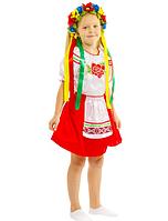 Детский карнавальный костюм Украинки для девочки