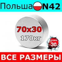 Неодимовый магнит 70х30мм 170кг Польша N42 ПОДБОР Гарантия 100%