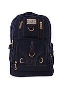 Рюкзак молодежный GORANGD 1687, фото 1