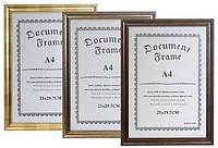 Фоторамка золото/бронза/коричневая 21*29.7 см.