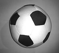 Игрушка массажная детская антистресс Мяч, фото 1