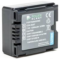 Aккумулятор PowerPlant Panasonic VW-VBD070, CGA-DU07