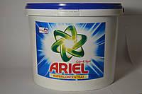 Порошок для прання Ariel Color & Style 9.2кг, 125пр. Бельгія