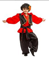 Детский карнавальный костюм Цыгана для мальчика
