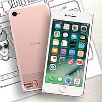 """Шоколадная плитка """"iPhone"""" розовый"""