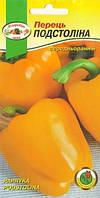 Семена Перец сладкий Подстолина 0,3 грамма PNOS