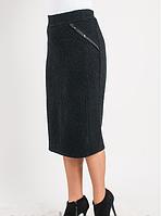 Теплая прямая женская юбка больших размеров