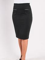 Стильная женская трикотажная юбка-карандаш с молнией