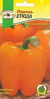 Семена Перец сладкий Этюда 0,3 грамма PNOS