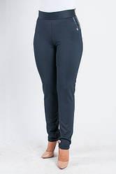 Качественные трикотажные женские брюки оптом и в розницу