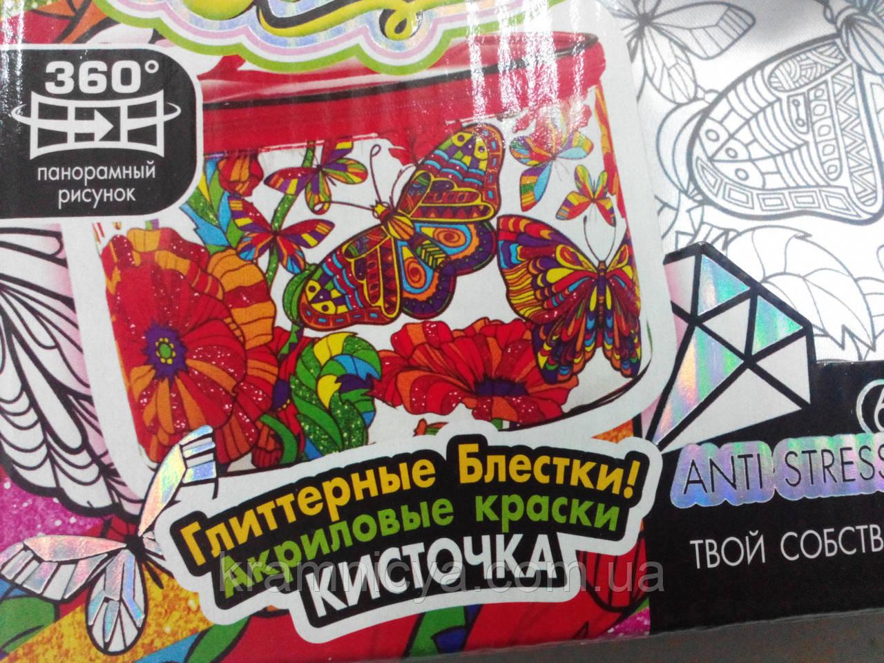 Косметичка-раскраска Бабочки: купить в интернет-магазине ...