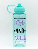 Бутылка для воды спортивная MOTIVATION CS 700мл бирюза