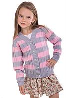 """Детская шерстяная кофта """"Вивьен"""", в полоску, цвет светло - серый с розовым,"""