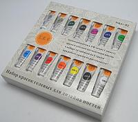 Набор красок гелевых 18цв по 5мл NGK-03 YRE