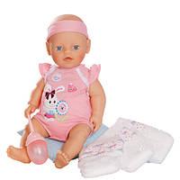 Интерактивная кукла My Little Baby Born Нежный сон