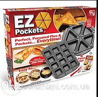 Форма для быстрого приготовления пирога Ez Pockets  (Арт. 3622)