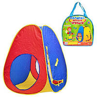 """Детская игровая палатка """"Пирамида"""" в сумке"""