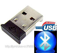 USB 2.0 Bluetooth увеличеной дальности