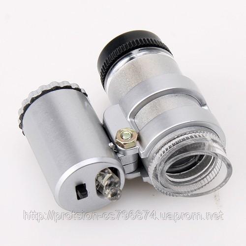 Микроскоп ювелирный 45X