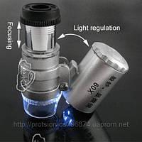 Микроскоп ювелирный 60X