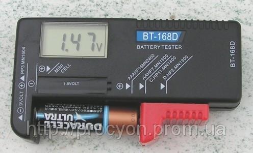 Тестер для батареек и аккумуляторов.