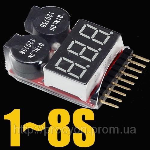 Вольтметр батарей 1-8